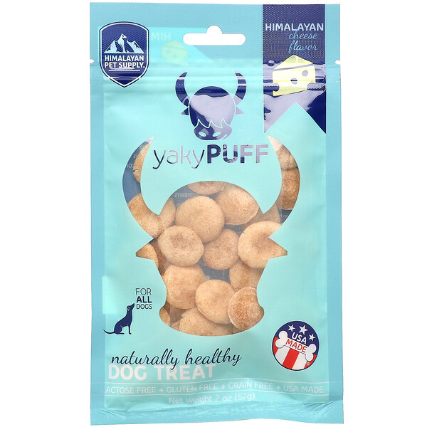 YakyPuff, Dog Treat, For All Dogs, Himalayan Cheese, 2 oz (57 g)
