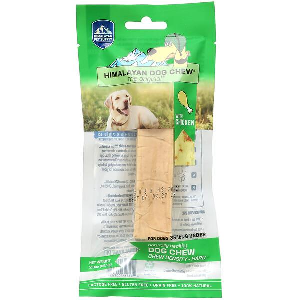 Himalayan Pet Supply, Himalayan Dog Chew, Hard, With Chicken, 2.3 oz (65.2 g)