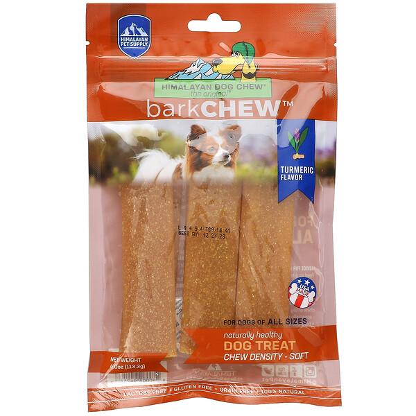 Himalayan Dog Chew, BarkChew, Soft, Turmeric, 4 oz (113.3 g)