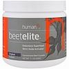 HumanN, Beetelite, оригинальный вкус, 7,1 унций (200 г)