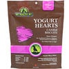 Holistic Blend, My Healthy Pet, Yogurt Hearts, Canine Biscuits, 8.29 oz (235 g)