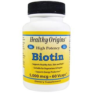 Healthy Origins, 비오틴, 5,000mcg, 60 베지캡