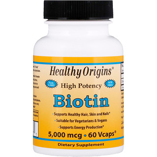 Healthy Origins, Biotin, High Potency, 5,000 mcg, 60 Vcaps