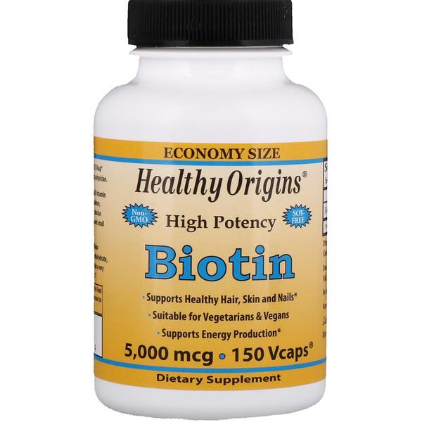 Healthy Origins, Biotin, High Potency, 5,000 mcg, 150 Vcaps (Discontinued Item)