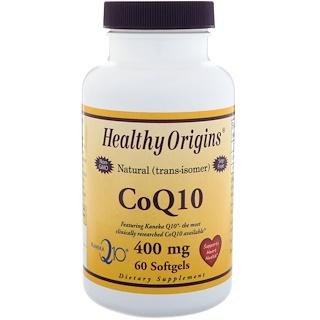 Healthy Origins, CoQ10 ジェル(カネカ Q10 )、400 mg、60ソフトジェル