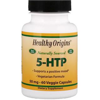 Healthy Origins, 5-гидрокситриптофан, 50 мг, 60 капсул в растительной оболочке
