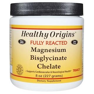 Healthy Origins, Fully Reacted Magnesium Bisglycinate Chelate, 8 oz (227 g)