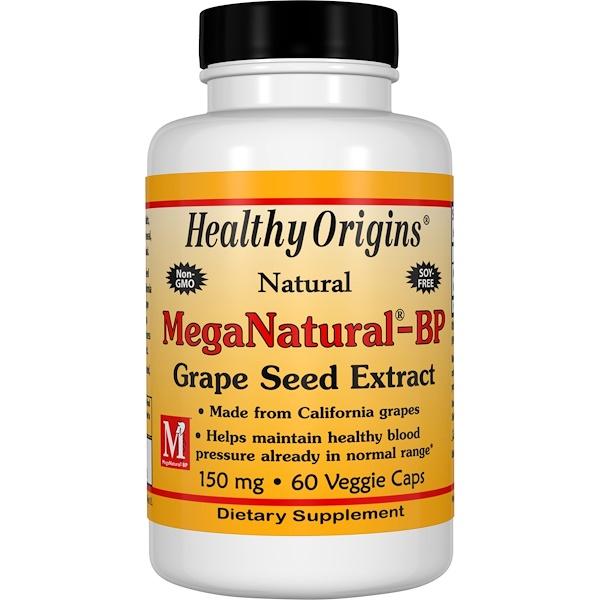Healthy Origins, MegaNatural-BP Grape Seed Extract, 150 mg, 60 Veggie Caps