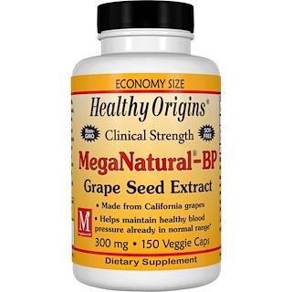 Healthy Origins, Экстракт виноградных косточек MegaNatural-BP, 300 мг, 150 вегетарианских капсул
