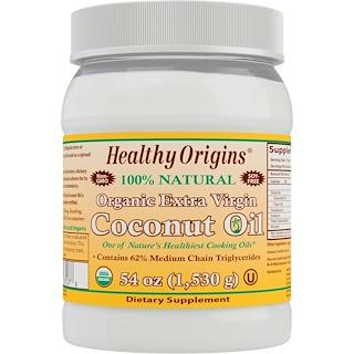Healthy Origins, オーガニックエキストラバージンココナッツオイル、54 oz (1,530 g)