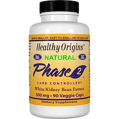 Healthy Origins, フェーズ2, 炭水化物コントローラ, 500 mg, 90粒(ベジタリアンカプセル)