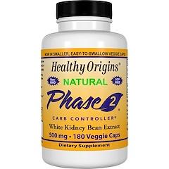 Healthy Origins, 2 단계 탄수화물 조절기, 흰강낭콩 추출물, 500 mg, 180 베지 캡스