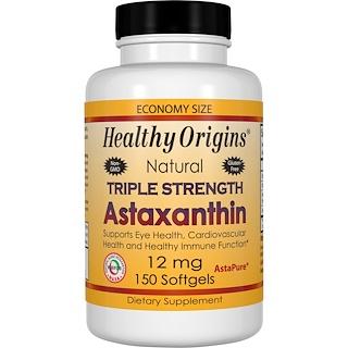 Healthy Origins, トリプル・ストレングス・アスタキサンチン、 12 mg、ソフトジェル150錠