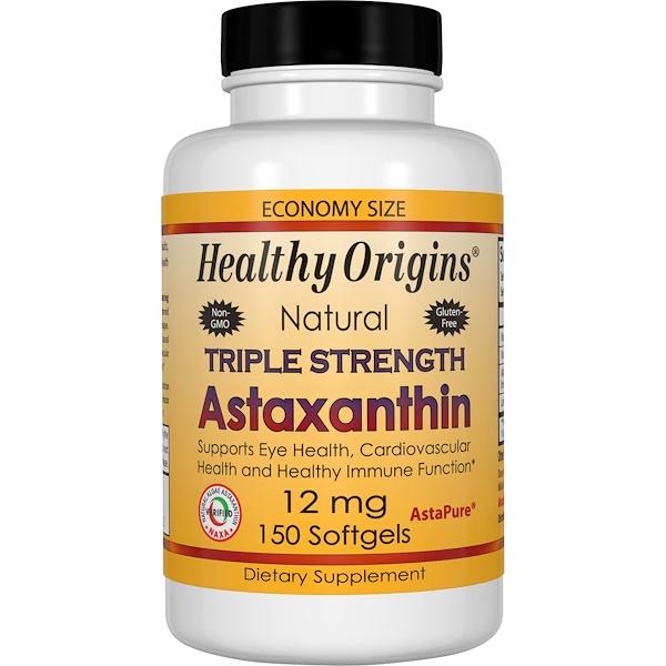 Healthy Origins, Triple Strength Astaxanthin, 12 mg, 150 Softgels