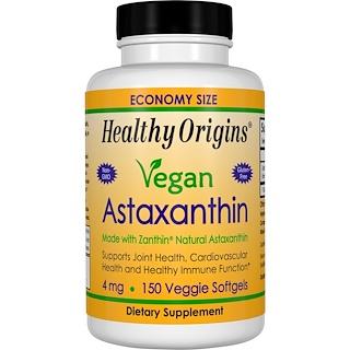 Healthy Origins, ビーガン・アスタキサンチン、4 mg、ベジタリアンソフトジェル150 錠
