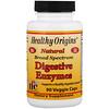 Healthy Origins, Пищеварительные ферменты широкого спектра, 90 вегетарианских капсул