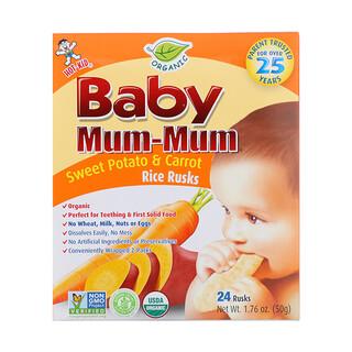 Hot Kid, Baby Mum-Mum, Organic Sweet Potato & Carrot Rice Rusks, 24 Rusks, 1.76 oz (50 g) Each