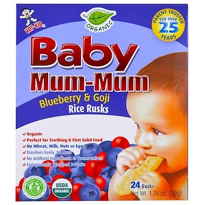 Baby Mum-Mum, органические рисовые сухарики, сухарики с голубикой и годжи, 24 по 50 г (17,6 унций) каждый