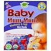 Hot Kid, Baby Mum-Mum, bizcocho de arroz orgánico, bizcochos de arándano, bayas de Goji y arroz, 24 bizcochos, 17.6 oz (50 g) cada uno