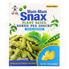 Hot Kid, Mum-Mum Snax, Baked Pea Snacks, For Ages 24 Months+, White Cheddar, 5 Pouches, 1.76 oz (50 g)
