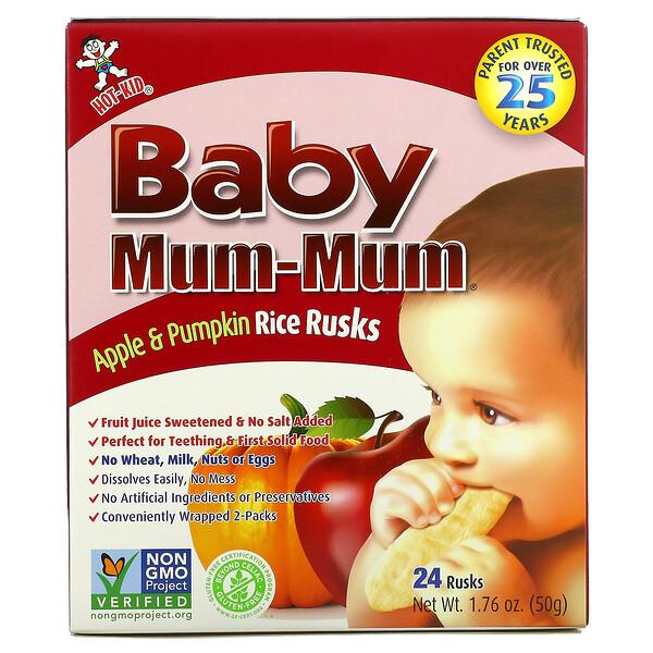 Hot Kid, Baby Mum-Mum, рисовые галеты с яблоком и тыквой, 24шт., 50г (1,76унции)