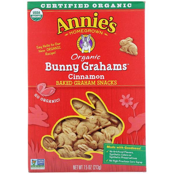Annie's Homegrown, Bunny Grahams، القرفة، 7.5 أونصة (213 غ)