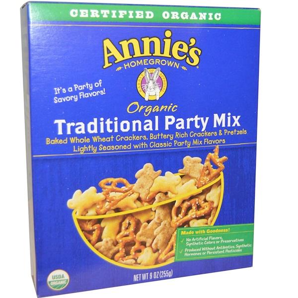 Annie's Homegrown, Традиционный набор органического печенья для вечеринки, 9 унций (255 г) (Discontinued Item)