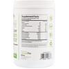 Health Plus Inc., Super Colon Cleanse, 12 oz (340 g)