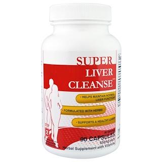 Health Plus Inc., Super Liver Cleanse, Step 2, 90 Capsules