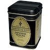 Harney & Sons, Japanese Sencha Green Tea, 4 oz