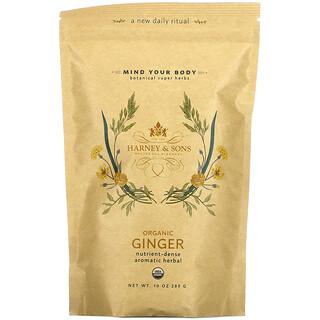 Harney & Sons, Botanical Super Herbs, Organic Ginger, 10 oz (283 g)