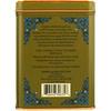 Harney & Sons, Tea Blends, Ginger Liquorice, 20 Tea Sachets, 1.4 oz (40 g)