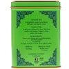 Harney & Sons, HT Tea Blend, Ginger Tea, 20 Tea Sachets, 1.4 oz (40 g)