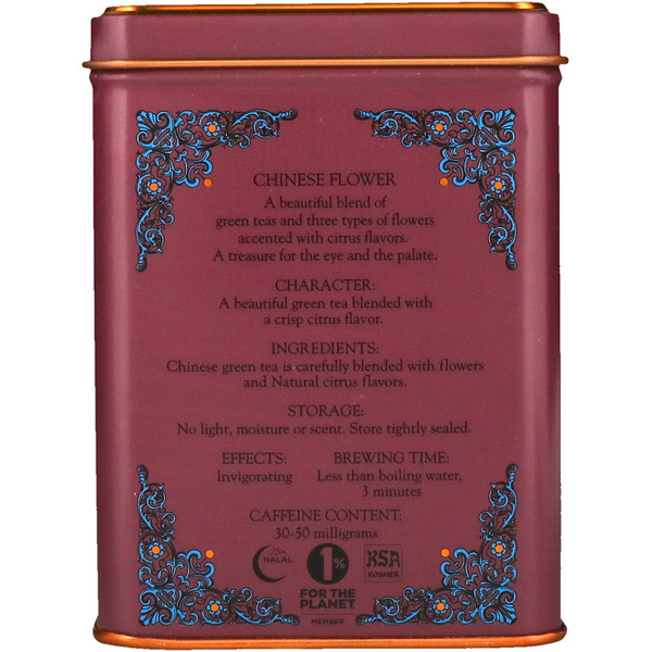 HT Tea Blend, Chinese Flower, 20 Tea Sachets, 1.4 oz (40 g)