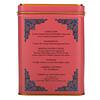 Harney & Sons, HT Tea Blend, Pomegranate Oolong, 20 Sachets, 1.4 oz (40 g)