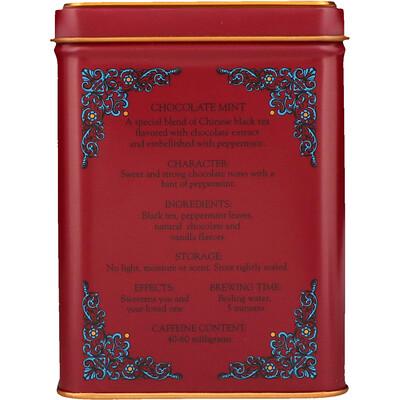 Фото - HT Tea Blend, со вкусом шоколада и мяты, 20 чайных саше, 40 г (1,4 унции) sport белковая смесь премиум качества со вкусом ягод 801 г 28 3 унции