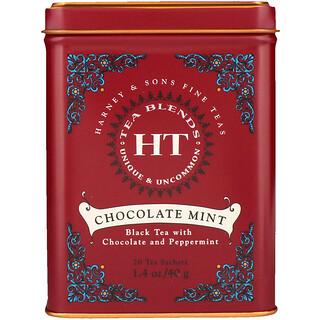 Harney & Sons, チョコレートミント, ティーサシェ 20 袋, 1.4 オンス (40 g)