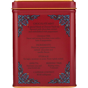 Харни энд сонс, HT Tea Blend, Chocolate Mint, 20 Tea Sachets, 1.4 oz (40 g) отзывы покупателей