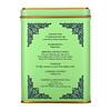 Harney & Sons, HT Tea Blend, Peppermint Herbal, Caffeine Free, 20 Tea Sachets, 1.4 oz (40 g)