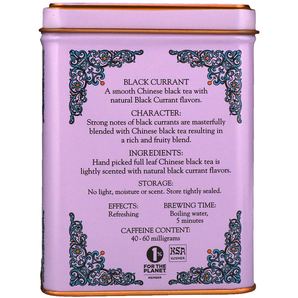 Harney & Sons, HT Tea Blend, Black Currant Tea, 20 Tea Sachets, 1.4 oz (40 g)