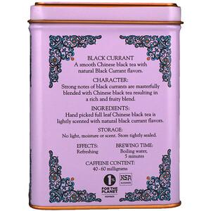 Харни энд сонс, HT Tea Blend, Black Currant Tea, 20 Tea Sachets, 1.4 oz (40 g) отзывы покупателей
