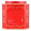 Harney & Sons, ロイヤルイングリッシュブレックファースト、紅茶、30袋、各2.67 oz (75 g)
