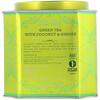 Harney & Sons, зеленый чай с кокосом, имбирем и ванилью, 30 пакетиков, 75 г (2,67унции)