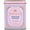 Harney & Sons, Japanese Sencha Tea Sachet, 20 Sachets, 1.4 oz ( 40 g)