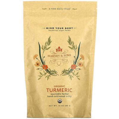 Harney & Sons Botanical Super Herbs, Organic Turmeric, 10 oz (283 g)