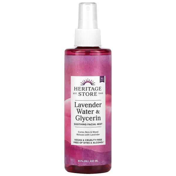 Lavender Water & Glycerin Soothing Facial Mist, 8 fl oz (240 ml)