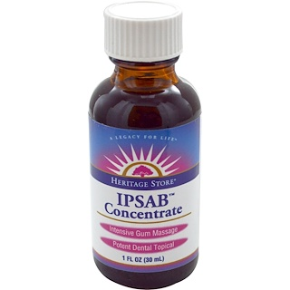 Heritage Store, IPSAB Concentrate, Gum Treatment, 1 oz (30 ml)
