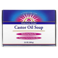 Heritage Store, 蓖麻油皂,保濕美容皂,3.5 盎司(100 克)