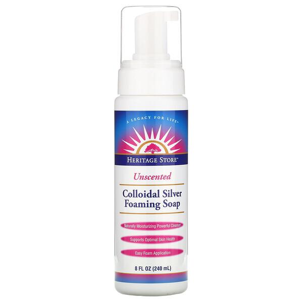 Colloidal Silver Foaming Soap, Unscented, 8 fl oz (240 ml)
