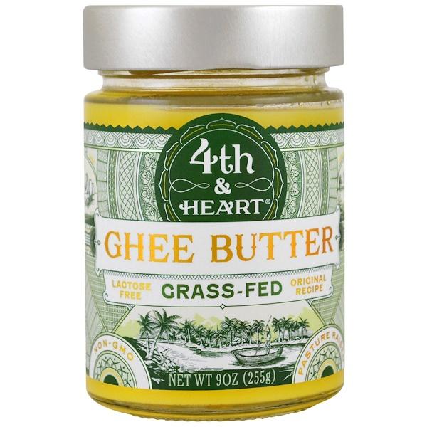 4th & Heart, 기 버터, 풀을 먹인, 오리지널 레시피, 9 oz (255 g)
